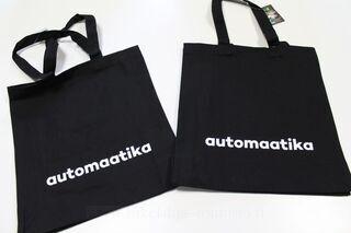 Shoping bag Automaatika