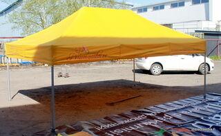 Pop Up teltta painatuksilla