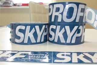 Varoitusnauha Skyproff