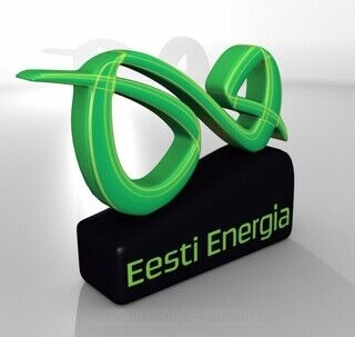 Ilmatäytteinen 3D logo