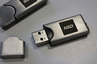 Flash drive with NSD logo