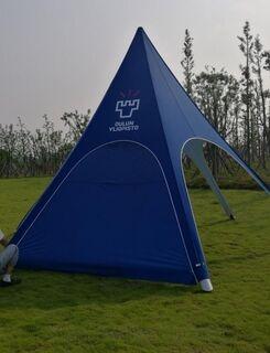 Start tent for Oulun Yliopisto