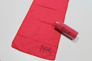 Towel with logo Rae vald
